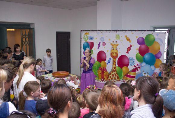 День Детства — 1 июня