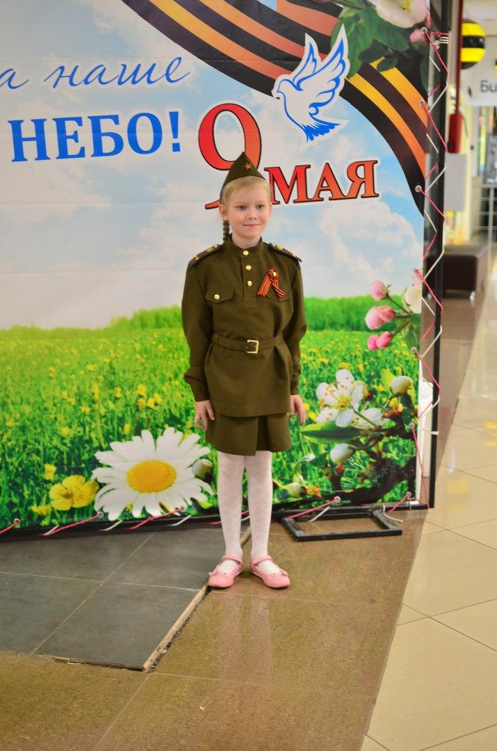 День Великой Победы — 9 мая