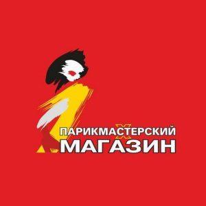 Акции «Парикмастерский магазин»