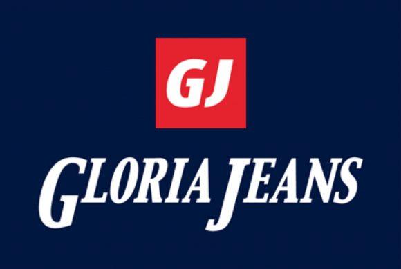Открытие магазина Gloria Jeans